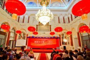 """Презентация книги """"Волшебное путешествие в Пекин"""" и открытие выставки в китайском культурном центре"""